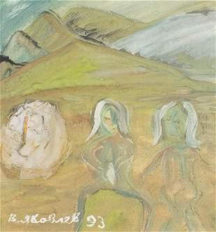 VLADIMIR IGOREVITCH YAKOVLEV 1934 Balakhna/ near Nizhny