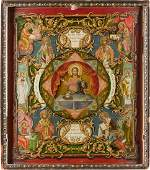A VERY RARE AND VERY FINE ICON SHOWING THE EUCHARIST