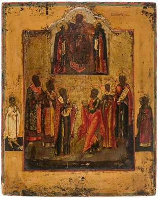 AN ICON SHOWING THE MOTHER OF GOD OF THE KIEV CAVES AND