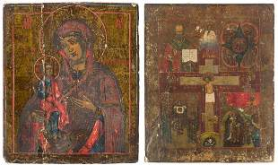 TWO LARGE ICONS SHOWING THE THREE-HANDED MOTHER OF GOD