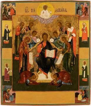 AN ICON SHOWING THE EXTENDED DEISIS AND THE FOUR