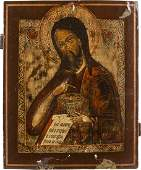 A LARGE ICON SHOWING ST. JOHN THE FORERUNNER FROM A