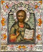 A SILVER AND CLOISONNÉ ENAMEL MINIATURE ICON Russian,