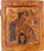 AN ICON SHOWING THE FINDING OF THE HEAD OF ST JOHN THE