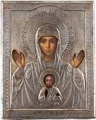 AN ICON SHOWING THE MOTHER OF GOD OF THE SIGN WITH
