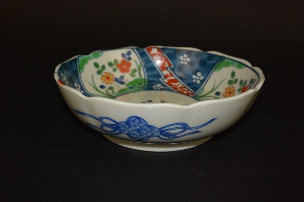 Japanese plate with a Shou Kiln Mark