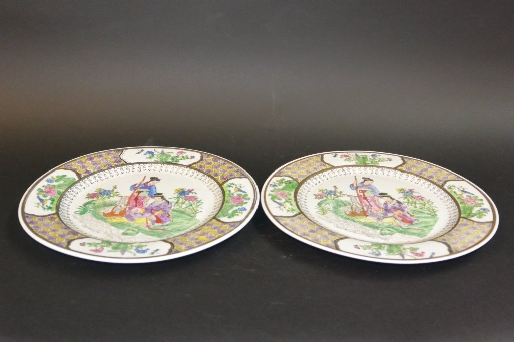 Chinese famille rose plates Sealed