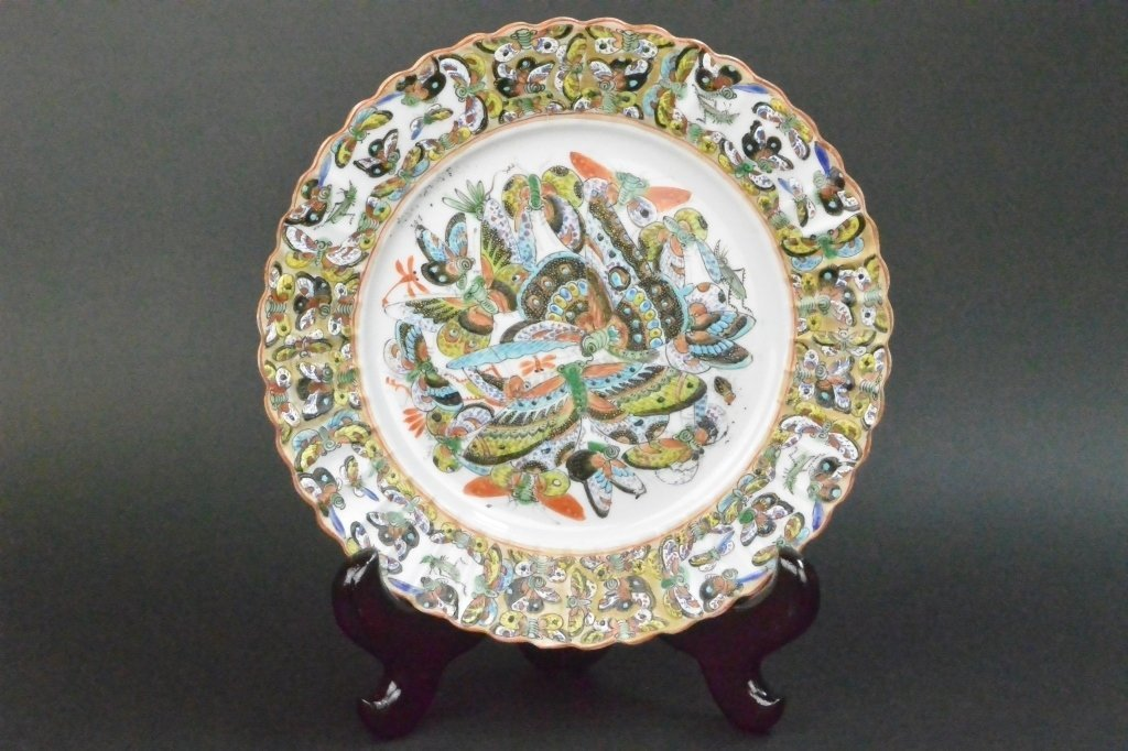 Chinese Qing Period Famille Rose butterfly Plate