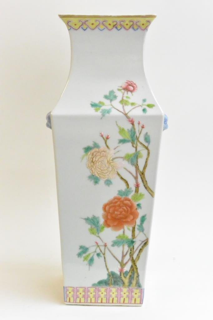 Chinese Qing QianLon Period - Square Vase
