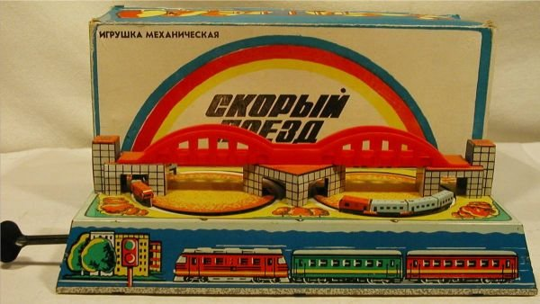 6003: Schylling Tin Litho Russian Bus Track Wind-up Toy
