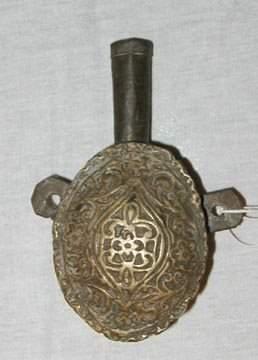 Arabic Gun Powder Flask