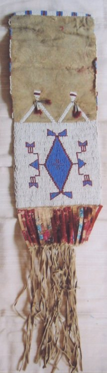 1017: Beaded Pipe Bag with Quill Work