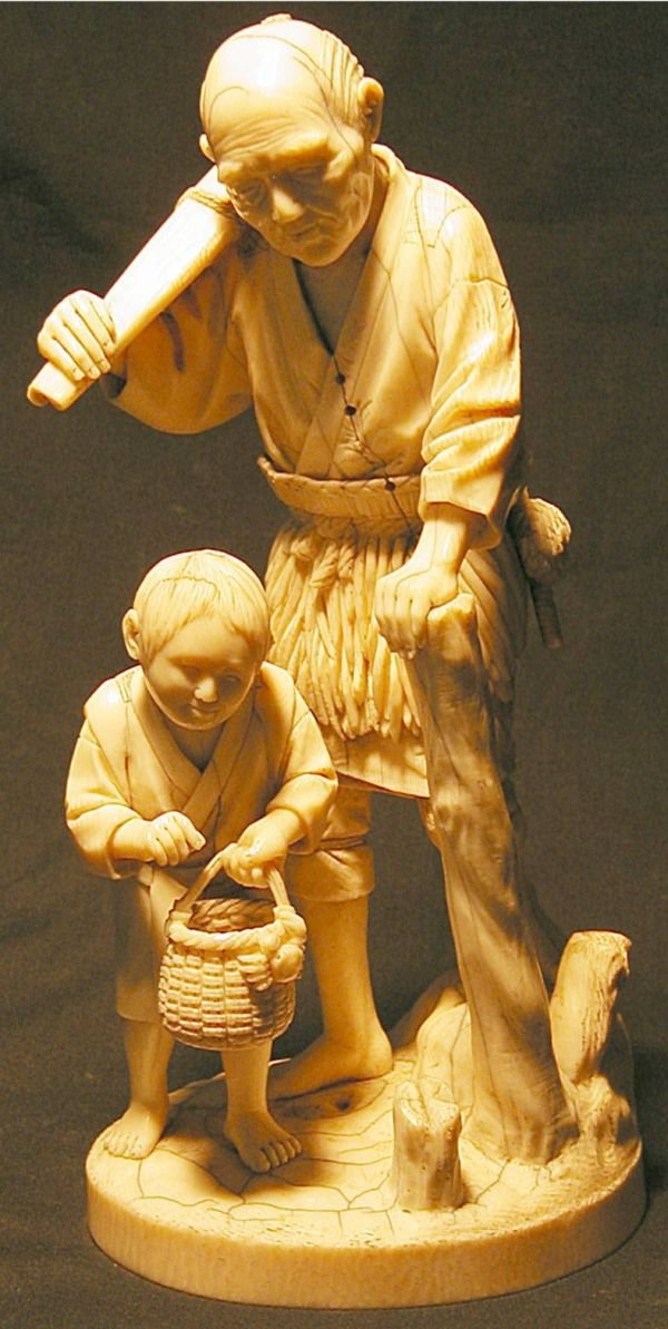 3023: Vintage Ivory Japanese Man & Boy Sculpture, Early