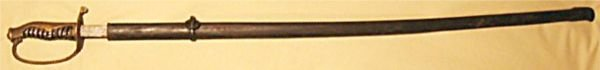 3013: Reproduction of Imperial WWII Sword with Scabbard