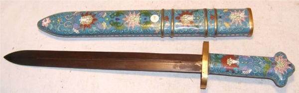 "3010B: Clossoine Short Sword with Sheath, 17"" Long, Ex"