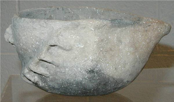 2036: Couch Shell Effigy 6L x 3H Mississippian Bowl