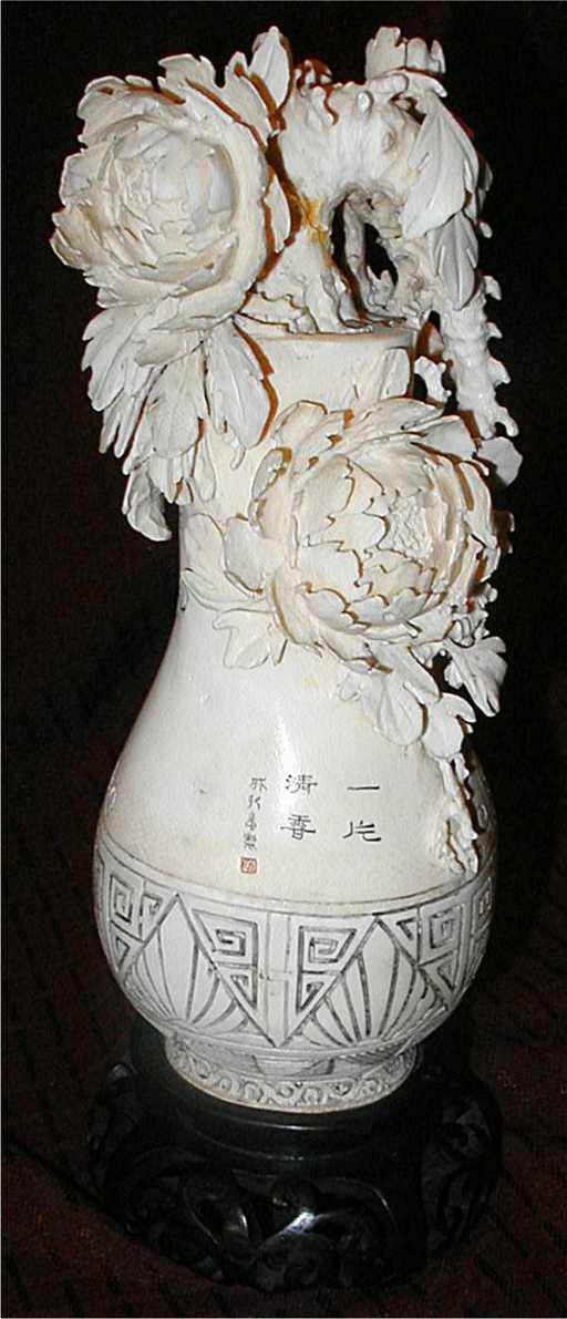 1120 Vintage Ivory Vase With Flowers On Rosewood Base