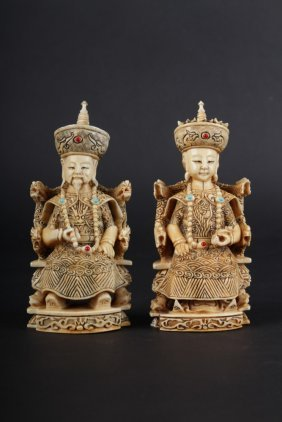 Pair Of Ivory Decorative Sculptures