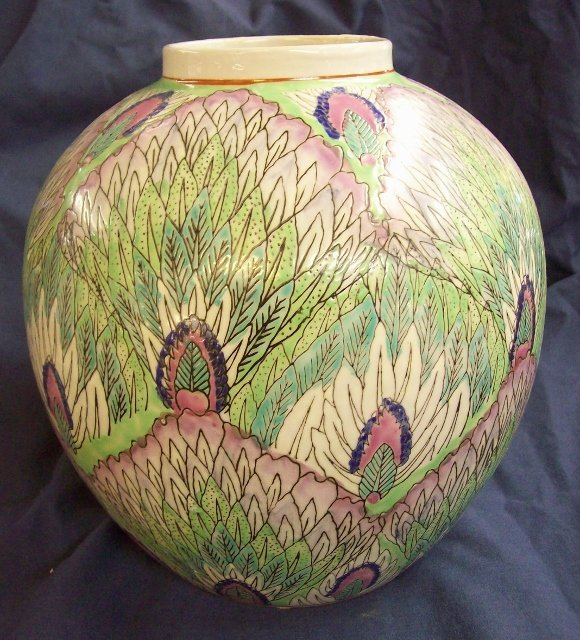 Chinese Peacock design vase with cap