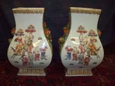 Matching pair of Tao Kwan Vases