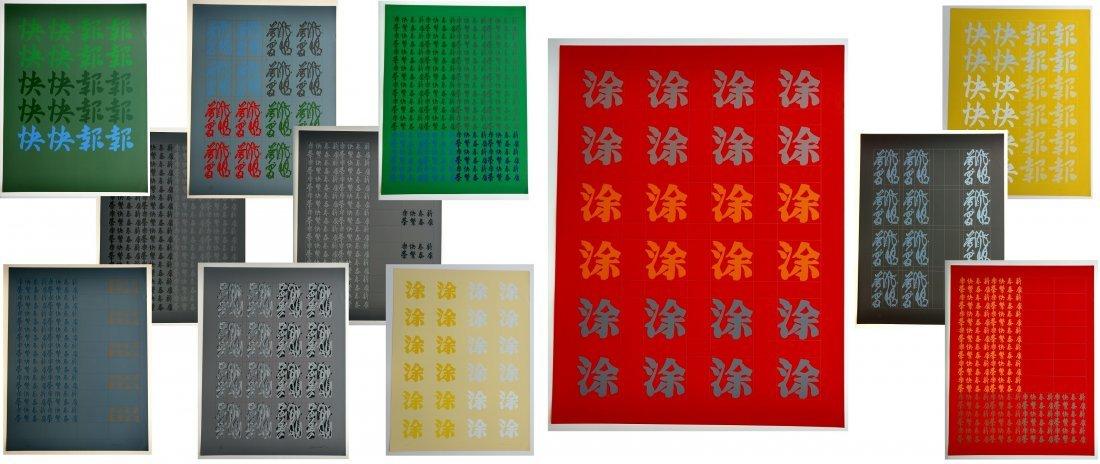 Chryssa Chinatown Portfolio II Suite of 12 Screenprints