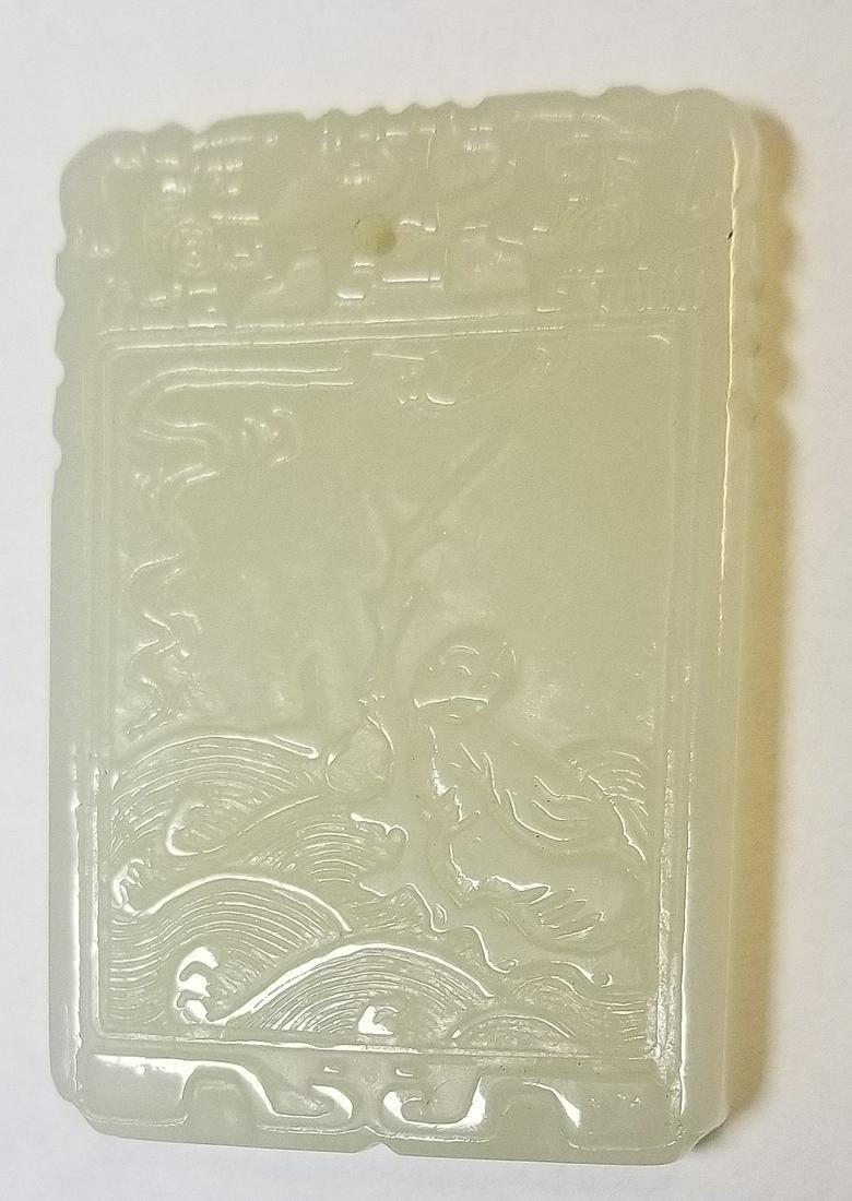 Chinese White Jade 192ct Pendant