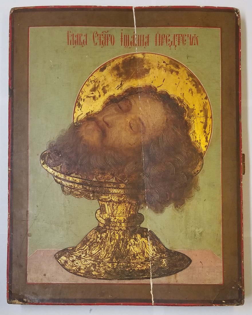 Large Russian Icon Christies Labels