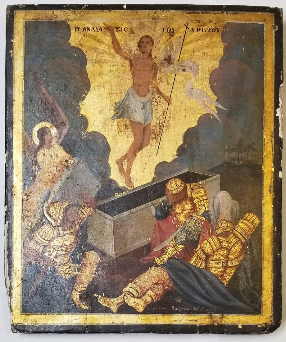 19C Greek Icon Ascension of Christ