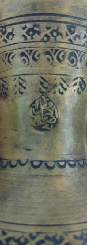 Antique Signed Persian Islamic Qawha Coffee Pot Dallah - 3