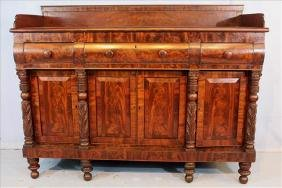 Flame mahogany Empire sideboard with backsplash
