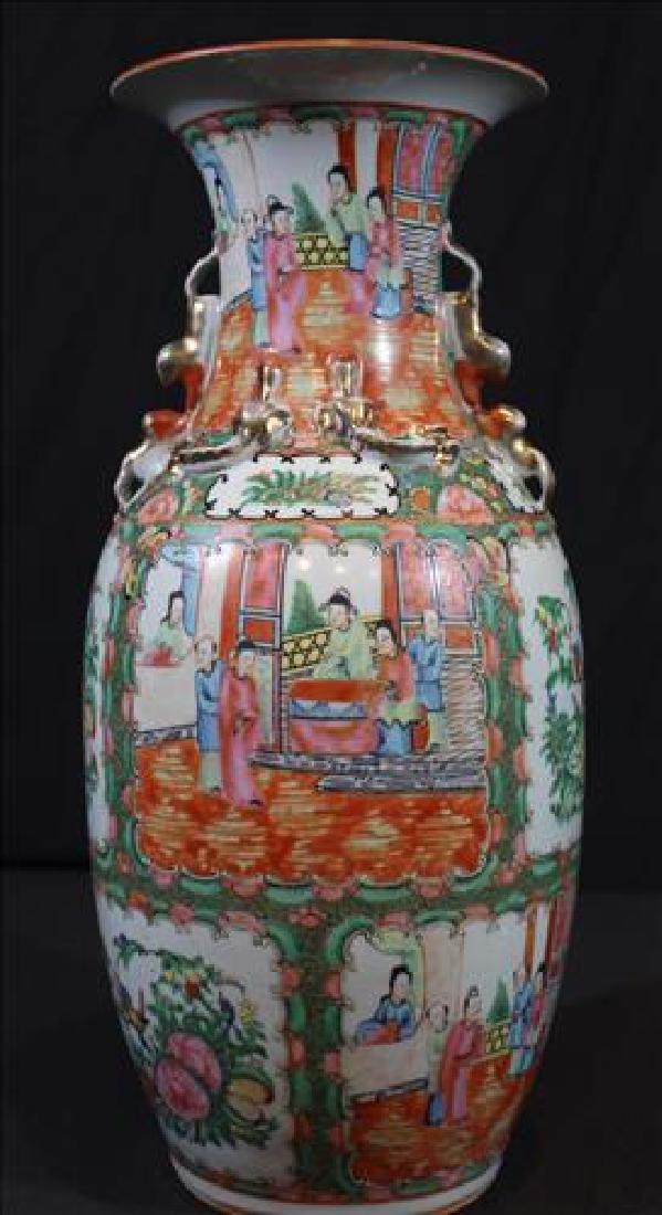 Rose medallion vase, 18 in .T, 7 in. dia.