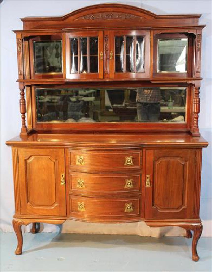 Mahogany Queen Anne sideboard with top storage
