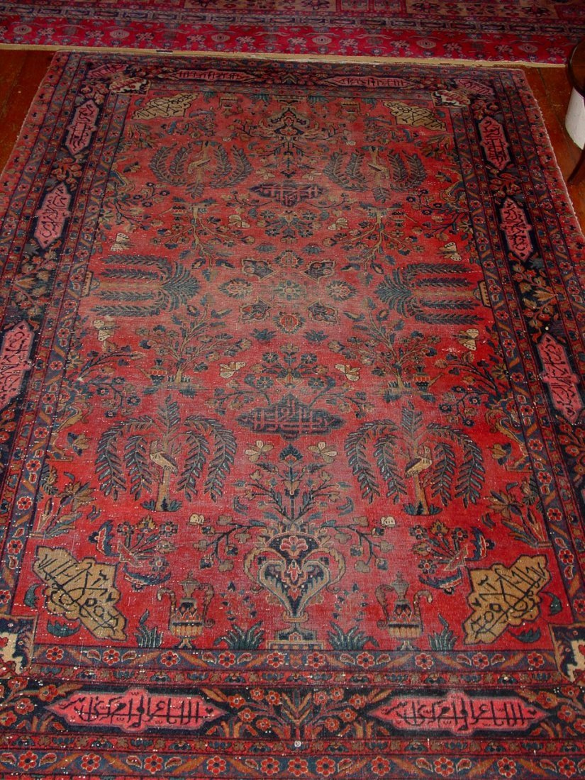 Rug 4ft 9 1/2 inches x 7ft 9 1/2 inches
