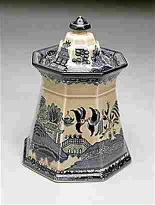 Biscuit Jar (1248)