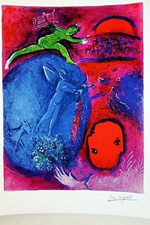 Daphnis&Chloe BY MARC Chagall (8DG)