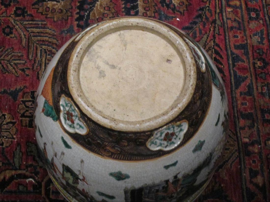 Chinese Famille Rose Porcelain Fishbowl - 3