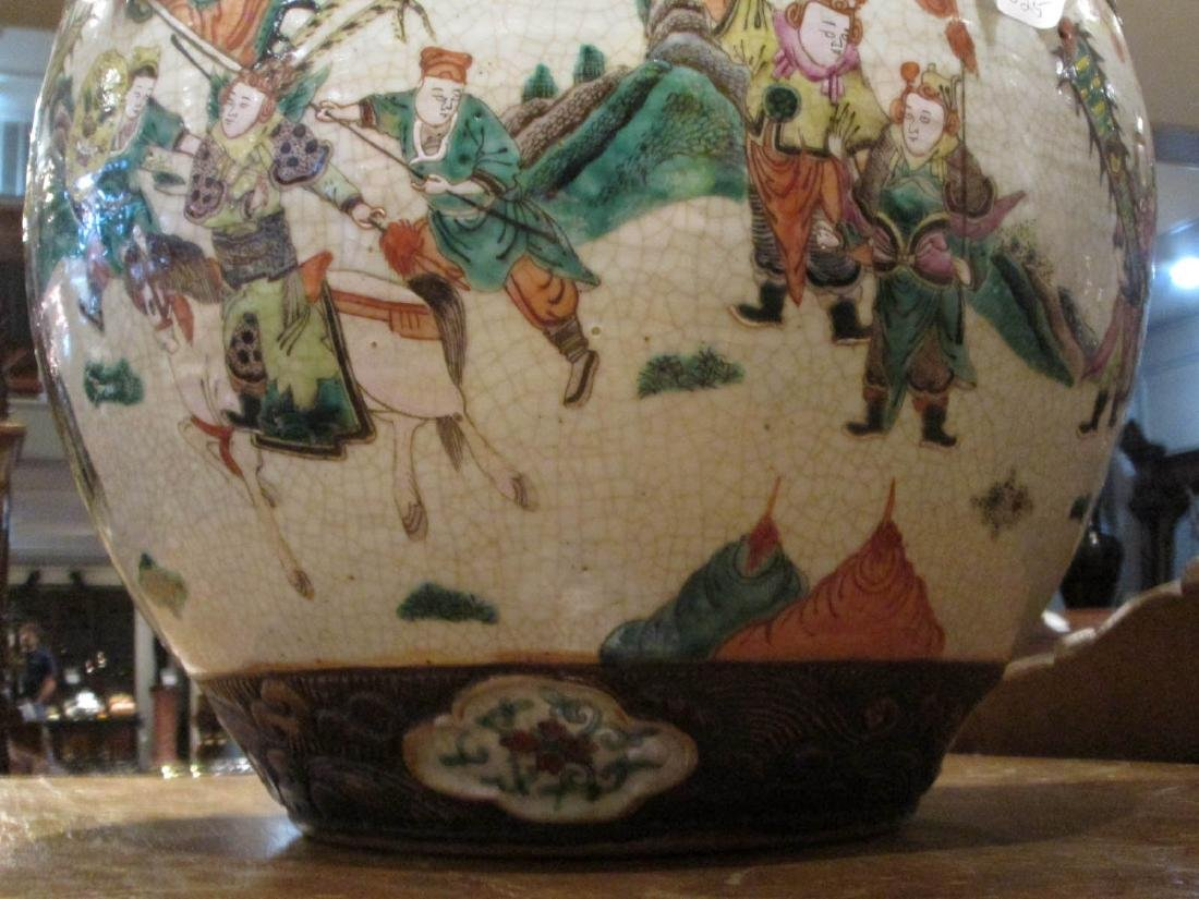 Chinese Famille Rose Porcelain Fishbowl - 5