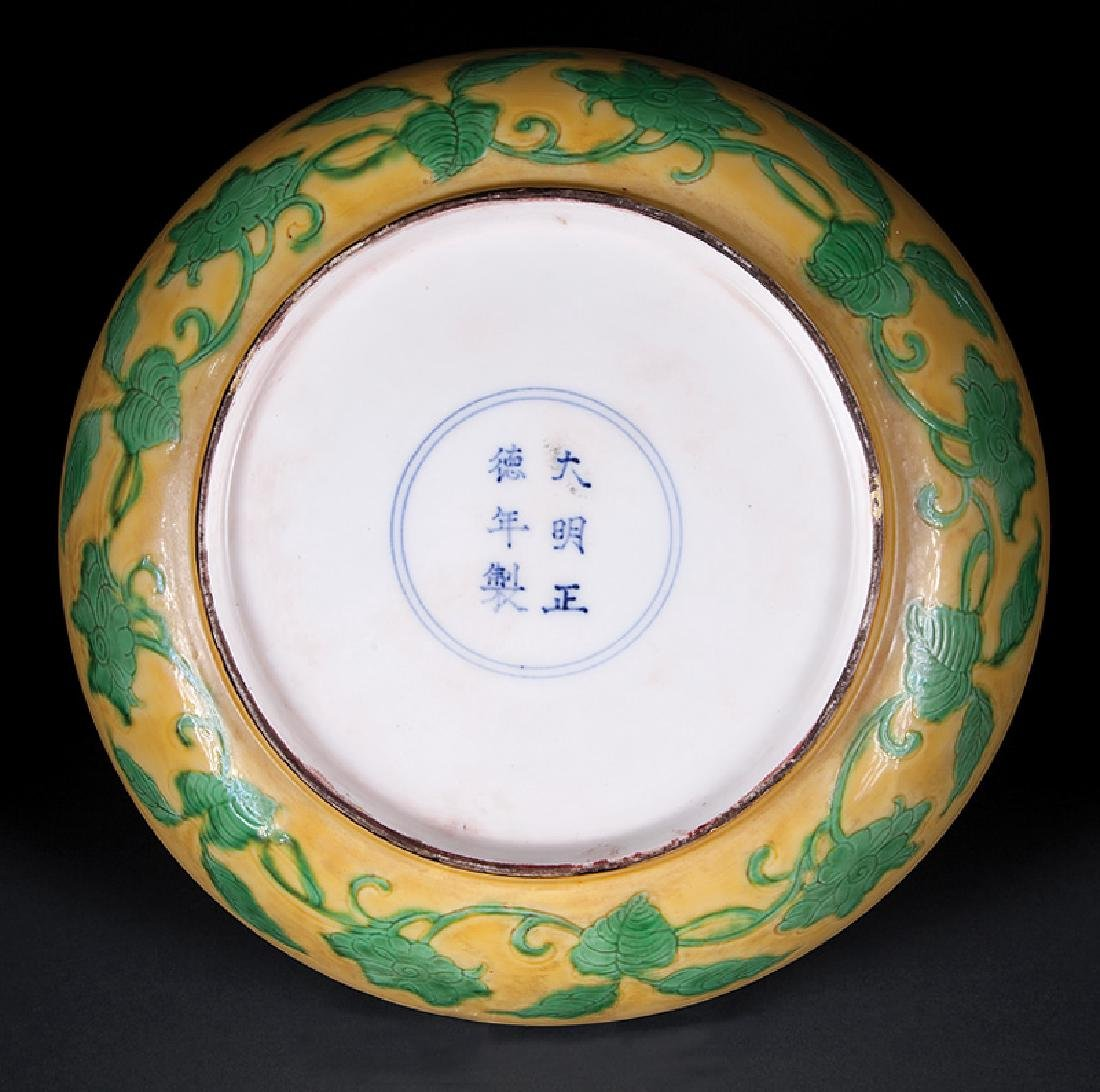 Chinese Green and Yellow Glazed Porcelain Dish - 3