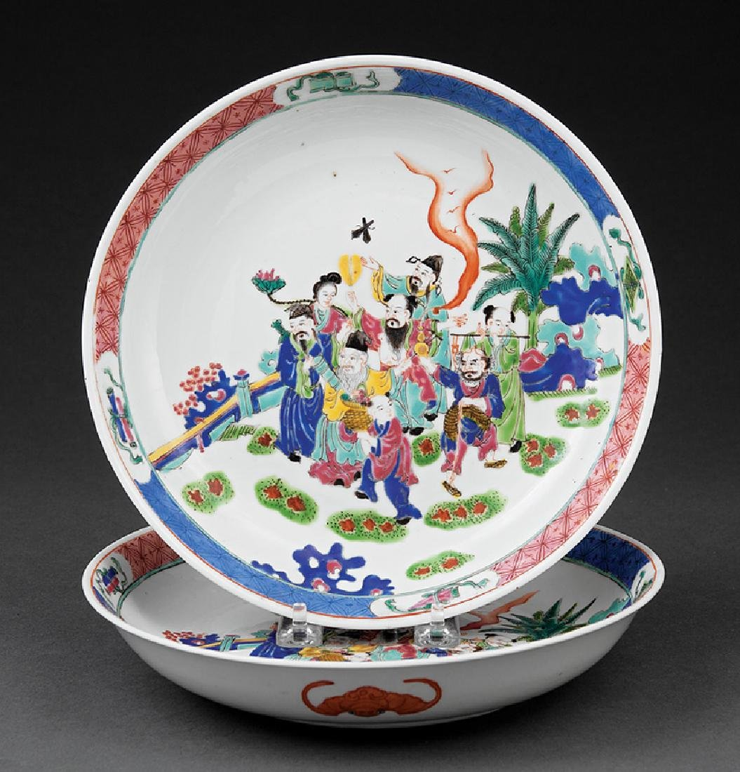 Chinese Famille Rose Porcelain Dishes