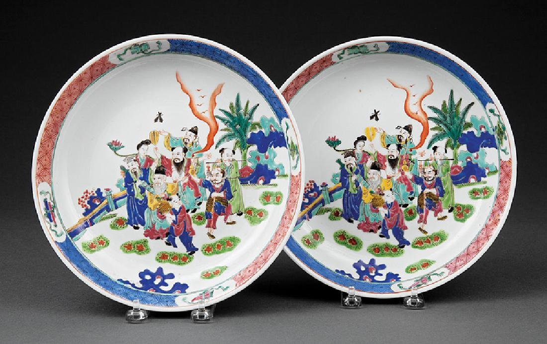 Chinese Famille Rose Porcelain Dishes - 2