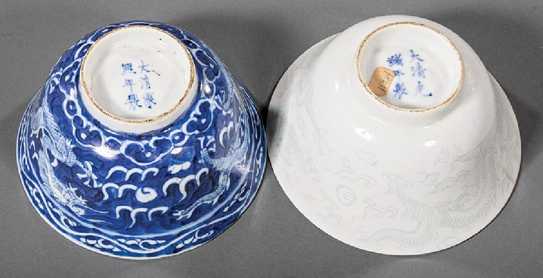 Two Chinese Porcelain Bowls - 3