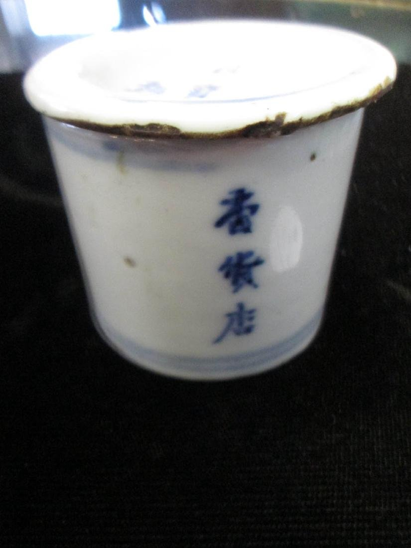 Group of Chinese Porcelain Desk Accessories - 6