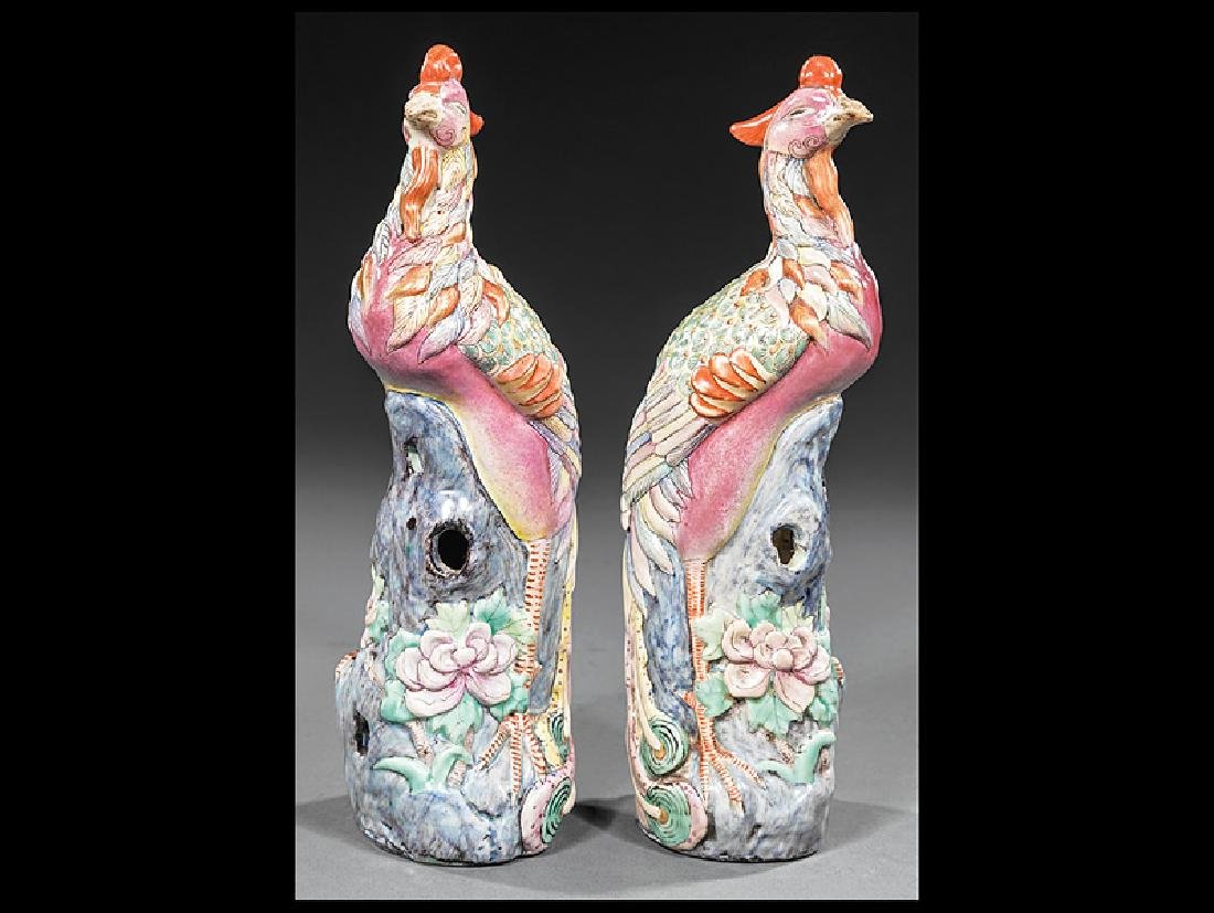 Chinese Export Famille Rose Porcelain Phoenix