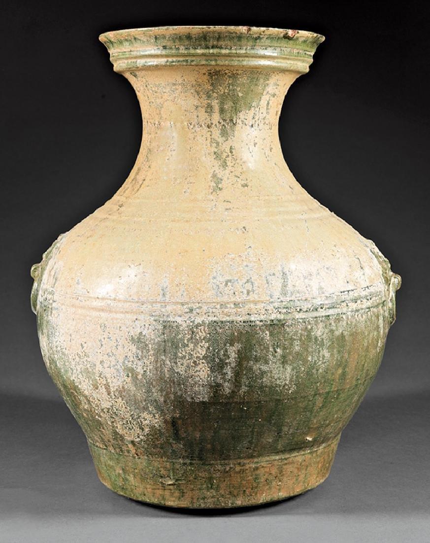 Chinese Lustrous Green Glazed Pottery Hu Vase