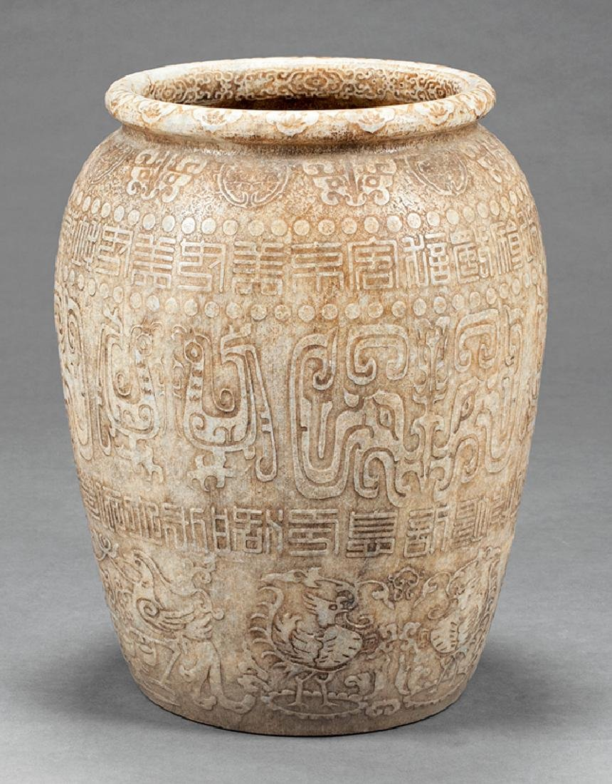 Decorative Archaistic Chinese Marble Jar