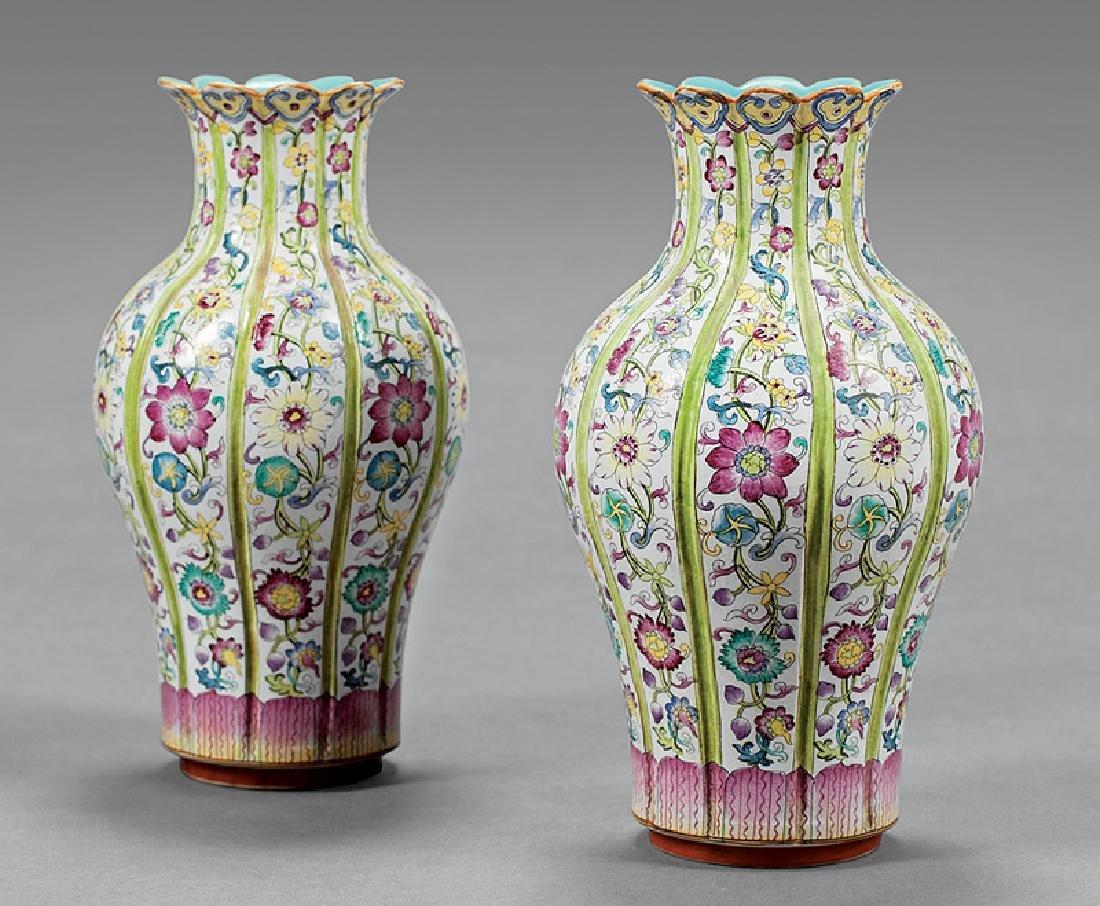 Chinese Famille Rose Porcelain Baluster Vases