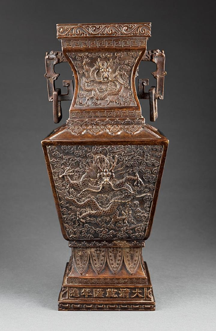 Chinese Patinated Bronze Vase