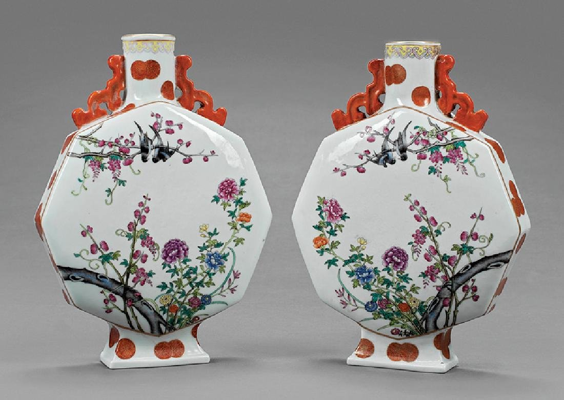 Chinese Famille Rose Porcelain Wall Vases
