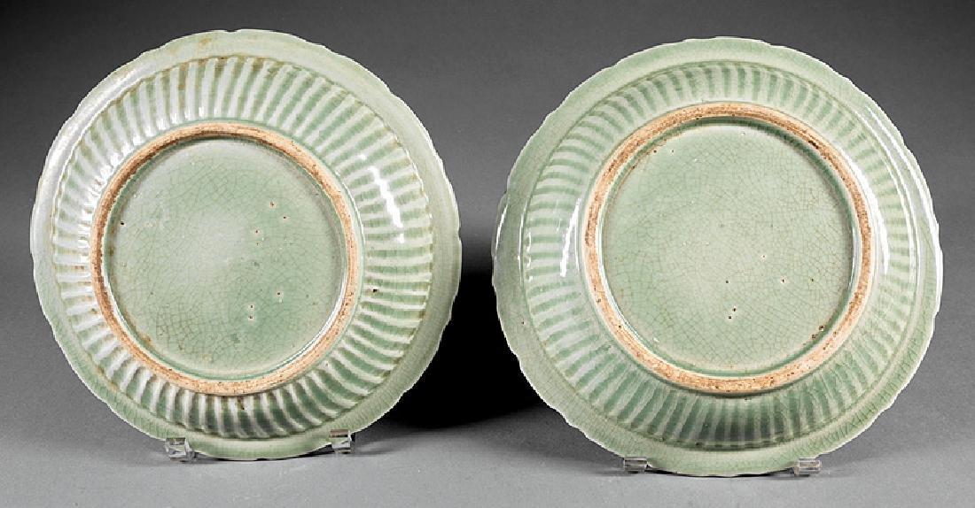 "Two Chinese Celadon Stoneware ""Twin Fish"" Bowls - 2"