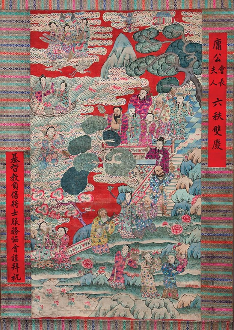 Chinese Kesi Panel of the Daoist Pantheon